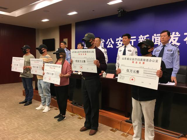 东营李上海等15人涉黑案二审宣判……(附抓捕、审... _手机搜狐网