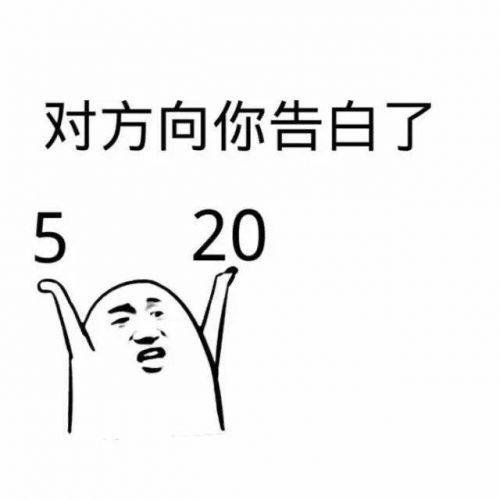 七夕情人节图片大全