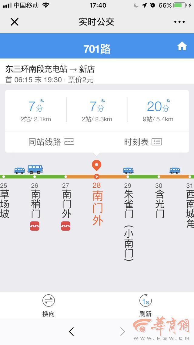 衡水27路公交車路線