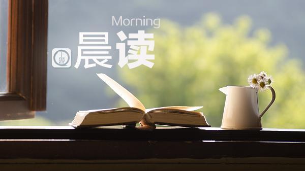 晨读|贵州六盘水市水城县发生山体滑坡 21幢房屋被埋