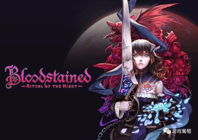 预售首日拿下Steam热销榜第二,《恶魔城》的精神续作来了 Kickstarter 游戏资讯 第3张