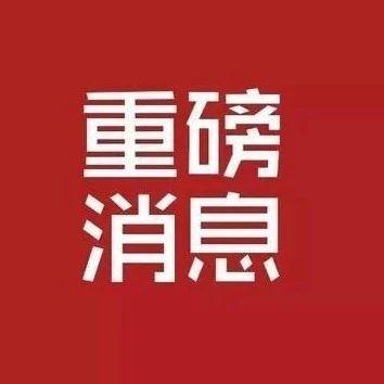 山东省体育学院