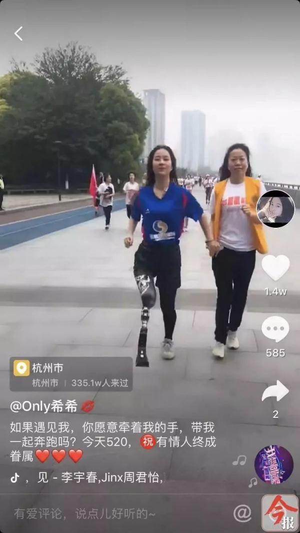 02名校白富美--中国青年网 触屏版