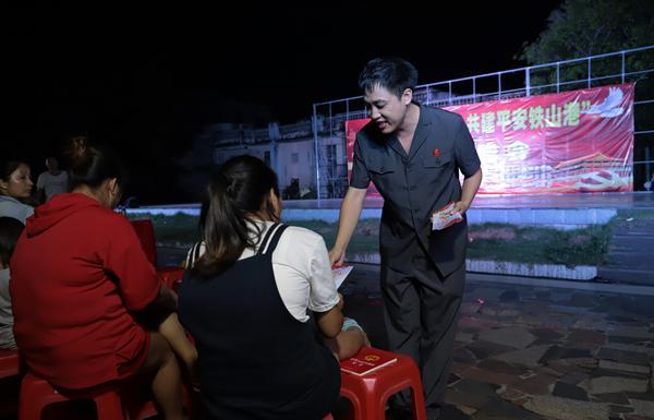 """北海市铁山港区南康镇招商引资打好""""四张... - www.gxzf.gov.cn"""