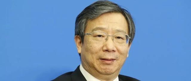 中国人民银行副行长:易纲(图|简历) _中国经济网--国家经济门户