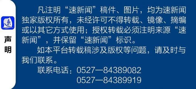江苏银行原党委书记被查