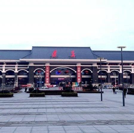 上海到遵义火车