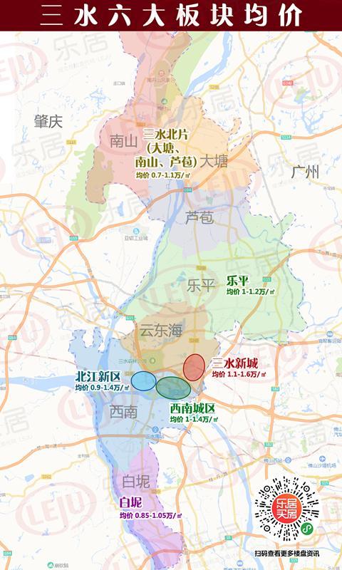 佛山五区地图