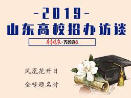 青岛酒店管理职业技术学院qchm.edu.cn - 网站排行榜