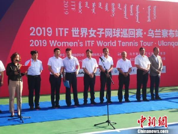 欧美网球女运动员