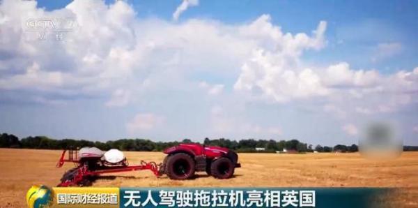 拖拉机驾驶教程