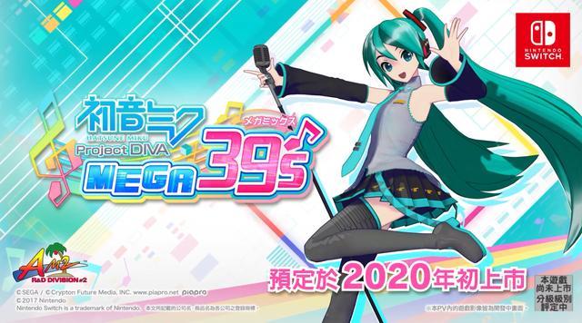 《初音未来:歌姬计划39's》主题曲公开 初音未来 ACG资讯 第6张