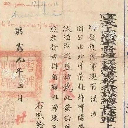 《旧唐书•列传第一第二》后妃_手机搜狐网