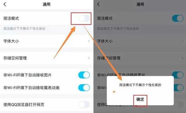 手机QQ如何下载、安装和使用