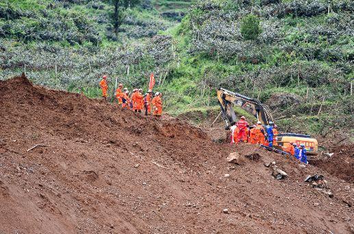 贵州水城县山体滑坡灾害搜救工作结束 42人遇难9人失联