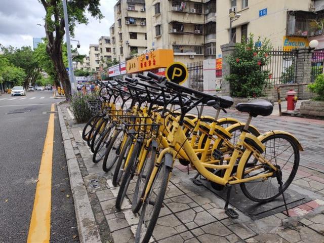 青桔单车必须要定点才能还车吗