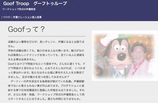 日本知名声优岛香裕于7月28日逝世 声优 ACG资讯 第1张
