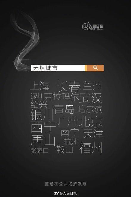 女生吸煙的正確方法
