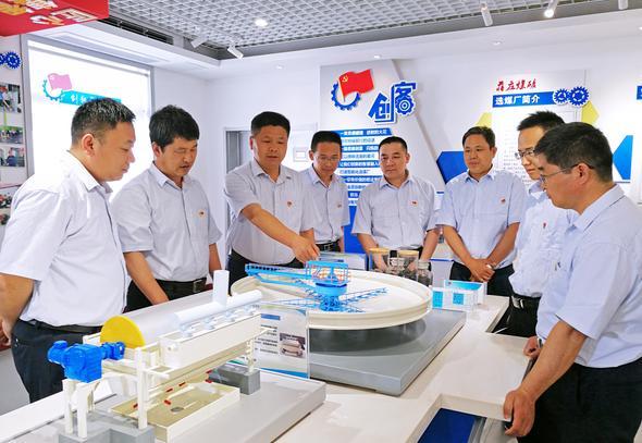蒋庄煤矿有限责任公司_顺企网