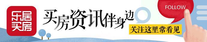 """近半房企目标完成率不足50% 闽系""""拼不动""""了?"""