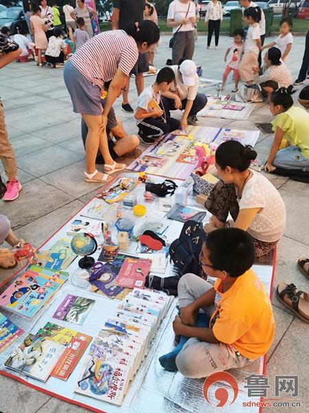 儿童跳蚤市场活动方案doc下载_爱问共享资料