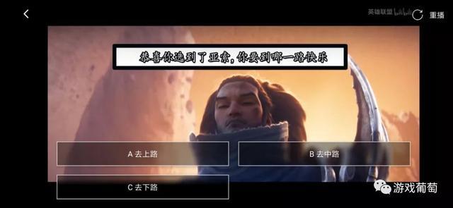 腾讯爱奇艺优酷B站都在推,互动视频能火么? bilibili ACG资讯 第8张