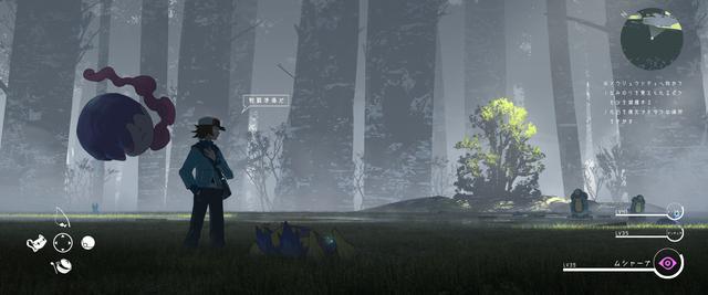 日本画师绘制了四张《旺达与巨像》风格宝可梦游戏画面 汪达与巨像 游戏资讯 第3张