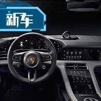 你更喜欢哪种配色风格?全新保时捷911五款内饰配色实拍图曝光