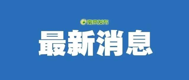 宁淮铁路天长线路图