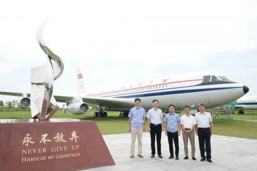 上海飞机制造有限公司-C919飞机