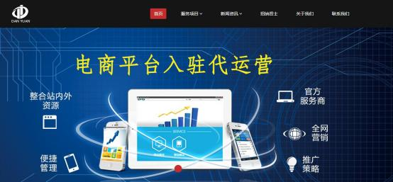 速卖通运营服务平台跨境谷介绍