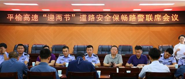榆社县开展平榆高速公路长大隧道突发事件疏散救援应急演练活动