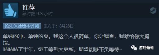 """《基因特工》这款射击的RPG为什么能让玩家""""单纯地爽""""? Steam 游戏资讯 第2张"""