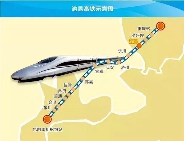 揭秘渝昆高铁:从盆地到高原,云南境内将建国内最长高铁隧道