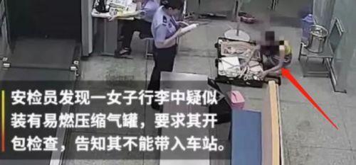 刘露道歉说了什么?刘露个人资料微博大闹高铁站详细经过现场图