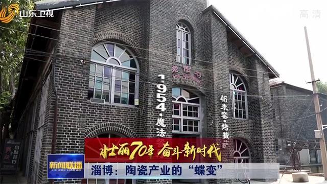 08淄博陶瓷彩绘高清