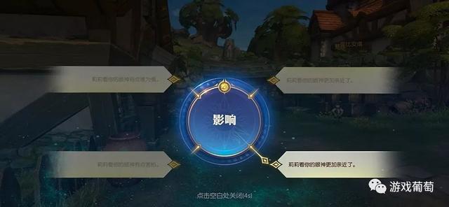 《龙之谷》出第二款手游 MMORPG 游戏资讯 第13张