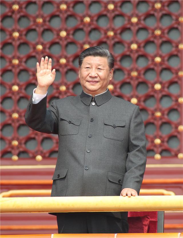 高清庆祝中华人民共和国成立70周年大会在京隆重举行