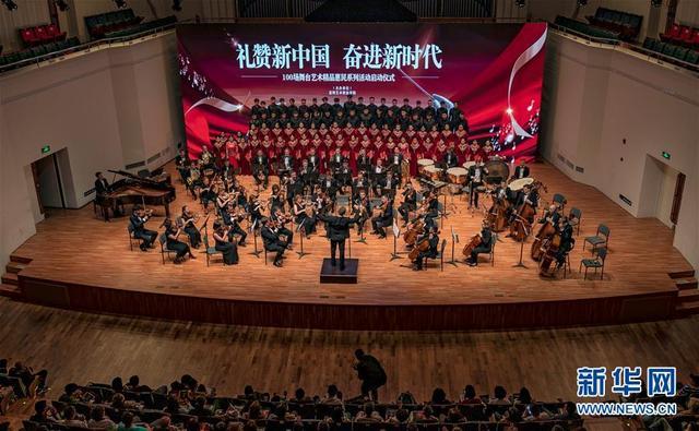 日照岚山黄墩文化大集百姓舞台演出活动把欢乐送到了群众身边