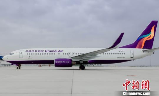 乌鲁木齐机场全力清雪 调整多个航班-天山网 - 新疆新闻门户