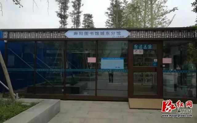 麻阳县城震撼航拍摄影图__建筑景观_自然景... _昵图网nipic.com