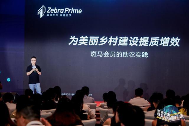 """社交电商""""春风拂面""""2020年市场规模将达3万亿"""