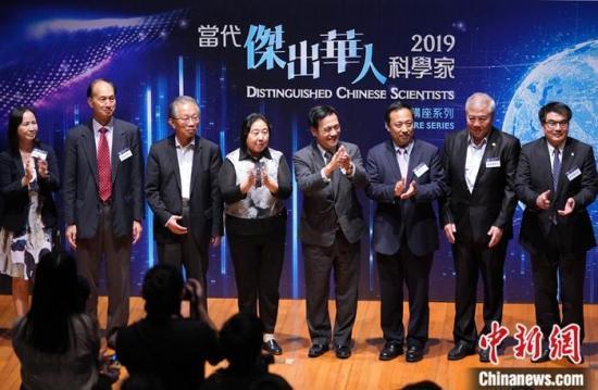 中国优秀科学家(一)当代顶尖科学家ppt下载_爱问共享资料