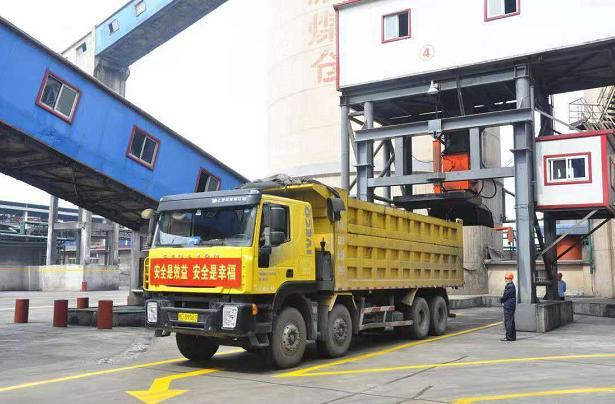 在卫生监督检查中发现问题,枣庄矿业集团蒋庄煤矿被警告