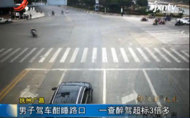 广昌车祸致化学品泄漏流入盱江河 当地沿河巡查防次... -抚州频道