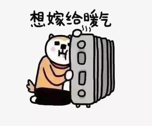 【山东烟台电采暖炉家用价格】山东烟台电采暖炉... - 中国供应商
