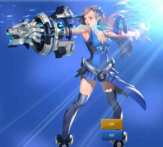 Epic Games低调上线卡牌手游Battle Breakers Battle Breakers 游戏资讯 第4张