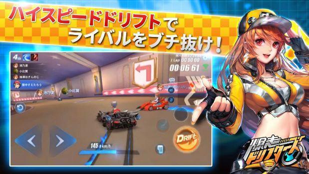 QQ飞车出海日本 首周拿下免费榜第一  游戏资讯
