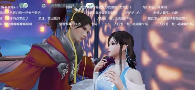 网易古风言情MMO《花与剑》已经闯入畅销Top20 MMORPG 游戏资讯 第19张