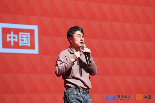 「YC 中国」谢幕,陆奇回应独立始末 | 36氪专访